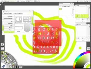 ArtRage 6.1.2 RePack (& Portable) by TryRooM [Multi/Ru]
