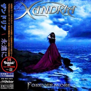 Xandria - Forevermore (Greatest Hits)