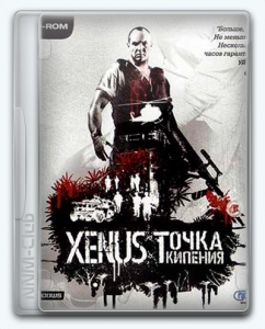 Boiling Point: Road to Hell / Xenus: Точка кипения