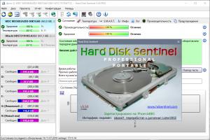 Hard Disk Sentinel Pro 5.50 Build 10482 RePack (& Portable) by elchupacabra [Multi/Ru]