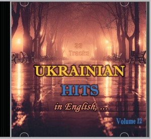 VA - Ukrainian Hits - 33 Tracks (Volume 12) (EN)