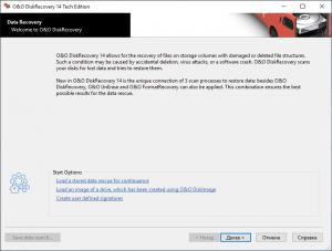 O&O DiskRecovery Pro + Admin + Tech Edition 14.0.17 [En]