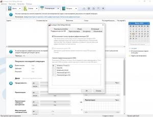 Auslogics Disk Defrag Ultimate 4.11.0.6 RePack (& Portable) by TryRooM [Multi/Ru]