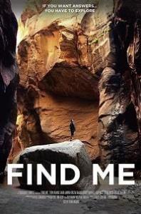 Найди меня