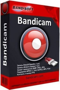 Bandicam 4.6.3.1725 RePack (& portable) by elchupacabra [Multi/Ru]