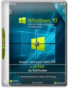 Windows 10 (v1903) x64 HSL/PRO by KulHunter v24 (esd) [Ru]