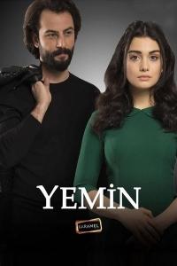 Клятва / Yemin