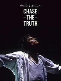 Майкл Джексон: в погоне за правдой