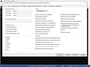 Take Command 25.00.24 [Multi/Ru]