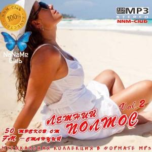 VA - Летний Полтос - 50 треков от FM-станций vol.2