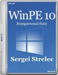 WinPE 10-8 Sergei Strelec (x86/x64/Native x86) 2020.09.21 [En]