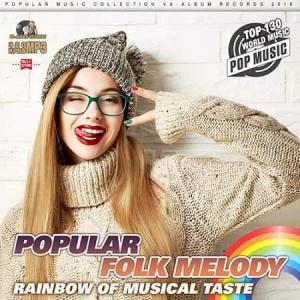 VA - Popular Folk Melody