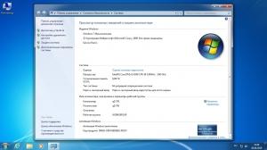 Windows 7 sp1 x64 AIO Release by StartSoft 27-28 2019 [Ru/En]