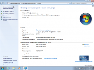 Windows 7/10 Pro х86-x64 by g0dl1ke 20.06.11 [Ru]