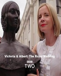 Виктория и Альберт: королевская свадьба