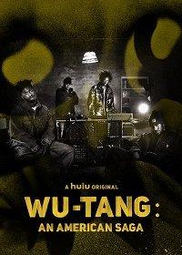 Wu-Tang: Американская сага