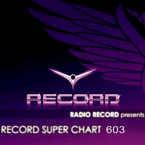 VA - Record Super Chart 603