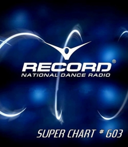 VA - Record Super Chart 603 [07.09]