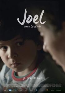 Джоэл / Joel