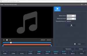 Program4Pc Audio Converter Pro 7.6 RePack (& Portable) by elchupacabra [Multi/Ru]