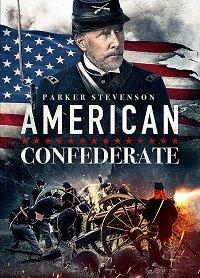 Американский конфедерат