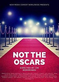Не ради Оскара