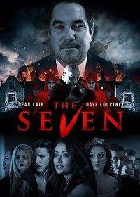 Семь / The Seven