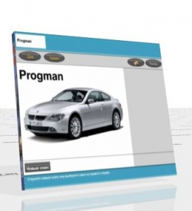 BMW Progman (SSS) v32 [Ru]