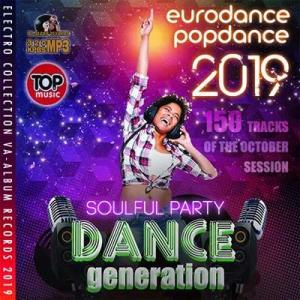 VA - Dance Generation: Soulfull Party