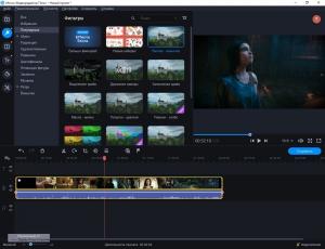 Movavi Video Editor Plus 22.0.0 RePack (& Portable) by TryRooM [Multi/Ru]