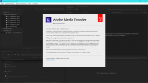 Adobe Media Encoder 2020 14.4.0.35 RePack by KpoJIuK [Multi/Ru]