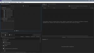 Adobe Media Encoder 2020 14.8.0.31 RePack by KpoJIuK [Multi/Ru]