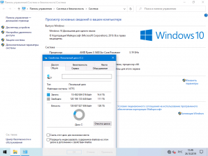Windows 10 (v1909) x64 HSL/PRO by KulHunter v3.2 (esd) [Ru]