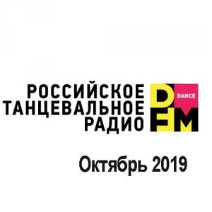 VA - Radio DFM Top D-Chart Октябрь 2019
