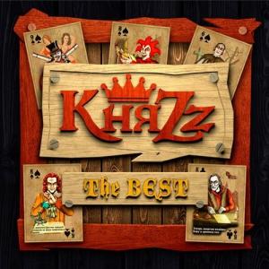 КняZz - The Best