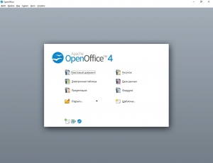Apache OpenOffice 4.1.11 Stable [Multi/Ru]