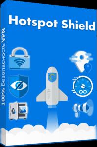 Hotspot Shield Premium VPN 9.21.1 [En]