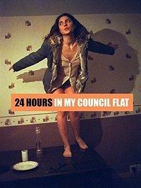 24 часа в моей маленькой квартире