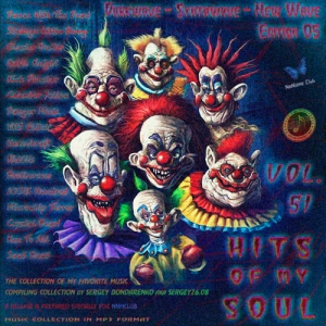VA - Hits of My Soul Vol. 51