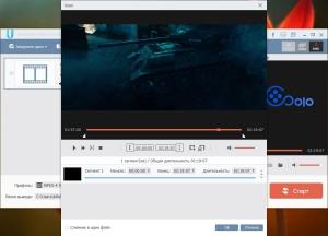 VideoSolo Video Converter Ultimate 1.0.32 RePack (& Portable) by TryRooM [Multi/Ru]