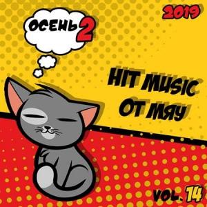 VA - Hit Music (вторая осень 2019) от Мяу