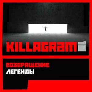 KillaGram - Возвращение легенды