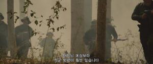 Опасная близость: Сражение при Лонгтане