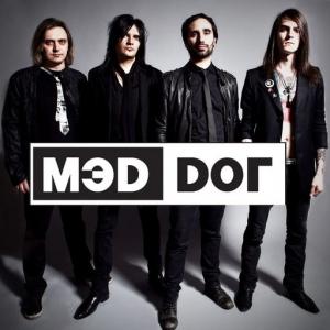 Мэd Dог / Mad Dog / Мэд Дог - 7 Альбомов, 1 Сингл