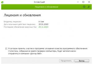 Dr.Web LiveDisk 9.0.1 (10.09.2020) [Multi/Ru]