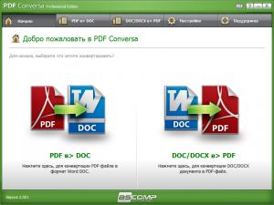 ASCOMP PDF Conversa Pro 2.001 RePack (& Portable) by elchupacabra [Multi/Ru]