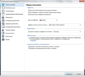 Sticky Password Premium 8.2.3.24 (промо Comss) [Multi/Ru]