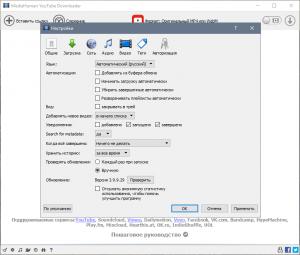 MediaHuman YouTube Downloader 3.9.9.61 (1208) RePack (& Portable) by TryRooM [Multi/Ru]