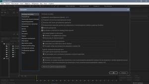 Adobe Audition 2020 13.0.10.32 RePack by KpoJIuK [Multi/Ru]