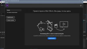 Adobe After Effects 2020 17.6.0.46 RePack by KpoJIuK [Multi/Ru]